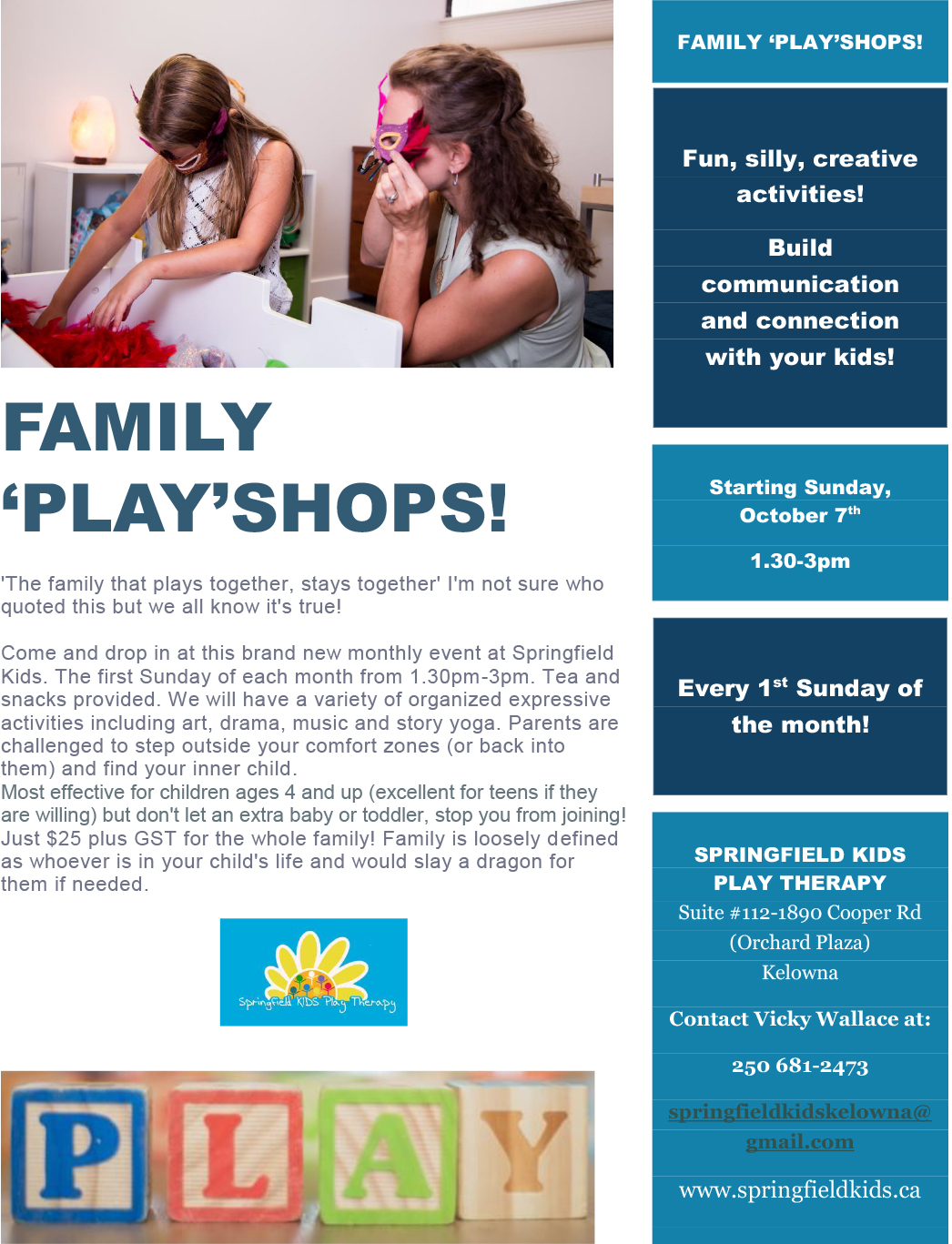 Family_Play_Shops